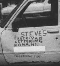 Sign-LetteringService