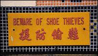 Tn_shoes